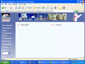 Stores Management System main page